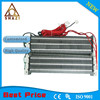 General Insulation PTC Heater Ceramic Constant Temperature Heating Eement 150w
