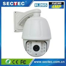 New product 7inch H.265 4MP 100M ir 20x ir mini high speed dome wifi ip camera