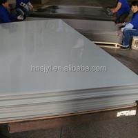 Toilet partition high pressure laminate HPL melamine laminate wall panel