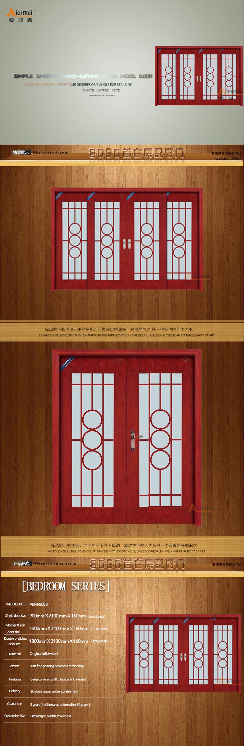 유리 미닫이 나무 거실 문 디자인 일본 인테리어 문-문 -상품 ID ...