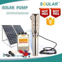 Solar Powered Irrigation Water Pump (1.3 kw-46m3/hr -7m)
