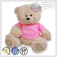 High quality Hot selling plush stuffed animal toys bunny plush toy