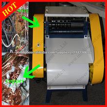 220V fio usado máquina de descascar /máquinas de descascar fios de cabo