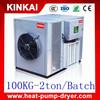 High Efficiency Fruit Dryer /Fruit Drying Machine/Fruit Dehydator
