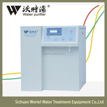 40LPH Laboratory Ultrapure Water System ro water purifier membrane laboratory equipment for clinical analysis