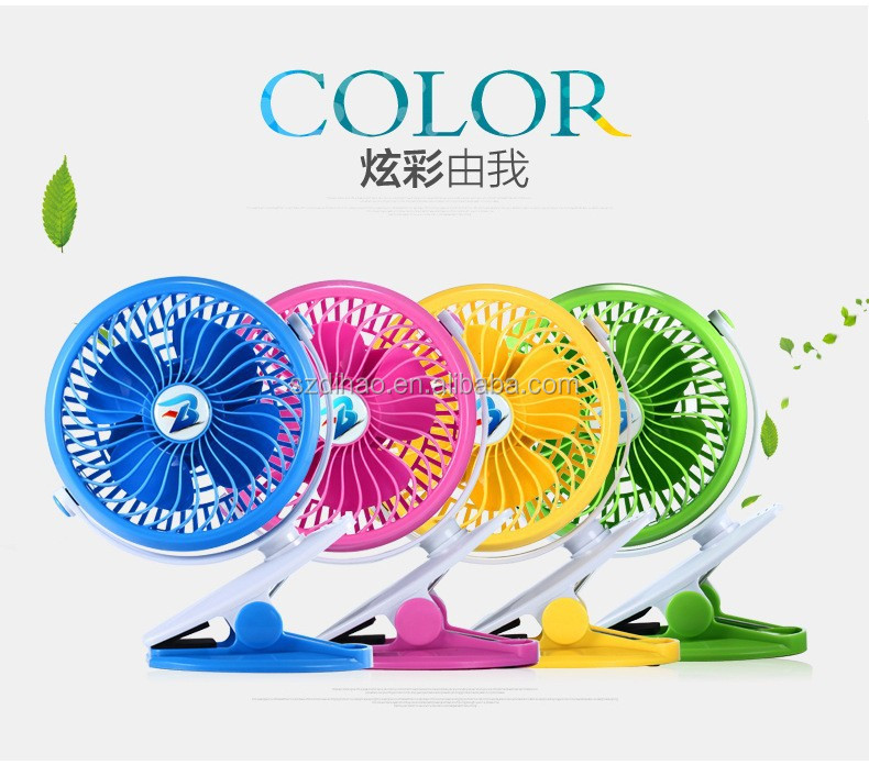 Dihao Colorful 6 Quot Usb Amp Battery Power Portable Clip On Fan