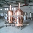 Cerveja equipamentos