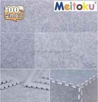Cheap floor tiles carpet mat