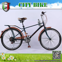 Fashion style 26 size men bike city bike with 7 speeds