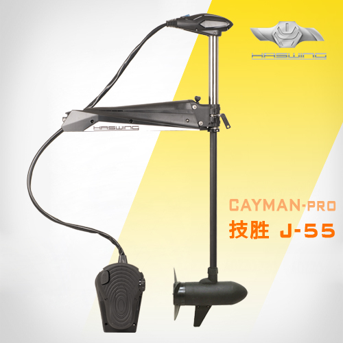 Haswing electric trolling motor 12v outboard engine for Electric trolling motor battery size