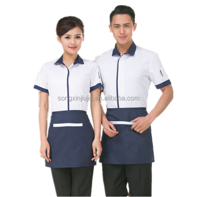Uniform Clothing Company  Olino Uniforms and Accessories