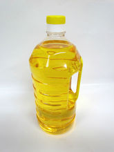 PALM OLEIN COOKING OIL CP10