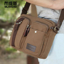 Cotton Canvas Shoulder Strap Bag Vintage Canvas Messenger School Book Bag