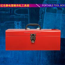 2015 cheap two layer iron tool box metal tool box truck tool box