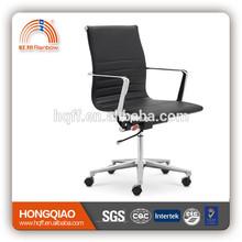 barhocker und stehtische netzrücken stuhl für das büro für den großhandel