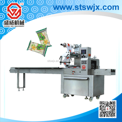 The packing machine forsmall wooden spoon, spoon packing machine,packag spoon