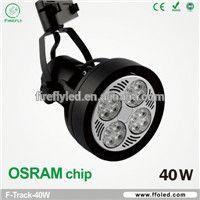 rail spot high quality led movable track lighting for commercial lighting