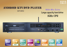All-in-one Android karaoke system with HDMI 1080P ,Support MKV/VOB/DAT/AVI/MPG songs ,Multilingual MENU