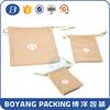 Alibaba China Manufacturer Custom OEM drawstring gift hessian bag