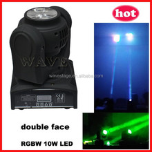 ( WLEDM-13-1) new double face 10w rgbw leds beam dj equipment with price