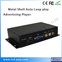 Metal Shell VGA/HDMI Output Rolling Caption Box android full hd 1080p media avi Player Video