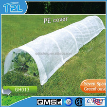 Best Price 7 Spans Cold Frame Green House with PE Cover
