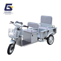 electric tricycle price cheap for disabled