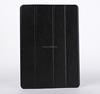 4 line case For iPad mini Ultra Thin Foldable Stand PC+PU Case