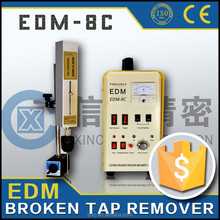 Best Buy Portable EDM Tap Remover