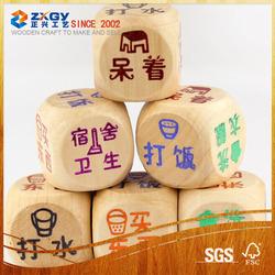 new style dice set/ wood dice game set/wood dice