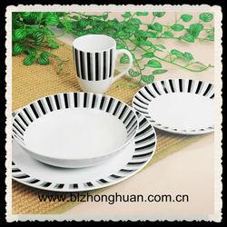 black and white coupe porcelain dinner set