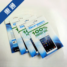 New arrival! ipad mini 2 screen protector ,100% fit for iPad mini 2 screen protector