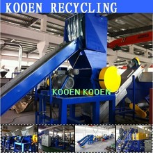 waste used plastic pet bottle crushing crusher washing drying dewatering machine recycling production line