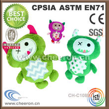 Customized shape and color cute kids monster toy