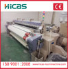 cotton spinning machinery small weaving machine toyota air jet loom