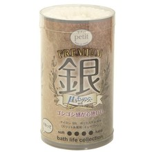 SILVER comfort back bath scrubber anti-mildew fiber nylon loofah