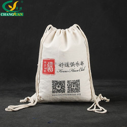 customized natural color cotton cloth rope handle bag