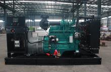 Precio de fábrica! Suministro eléctrico del dínamo marco abierto motor de 250KVA EE.UU.