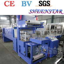 Famous manufacturers----Automatic plastic film shrink wrapping machine