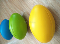 good quality promotional world cup pu foam rugby stress balls price