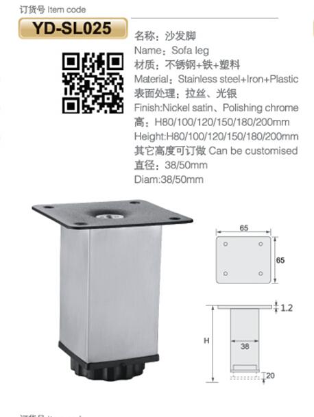 Beaucoup taille carr en acier inoxydable meubles cabinet for Meuble bureau jambes