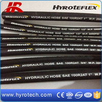 SAE 100R2AT/2SN Wire Braid Reinforcement Hydraulic Rubber Hose