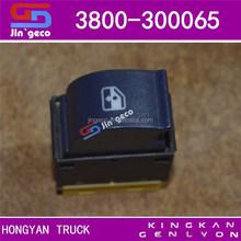 OEM Dump Truck Parts Window Regulator Switch 3800-300065
