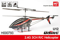 2013 3-CH walkera rc helicopters rc with gyro