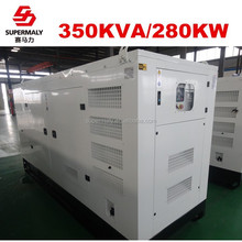 350kva soundproof generator with different engine brand
