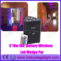 China guangzhou RGBW Wedding led wireless dmx uplights/IRC Battery led wedge par