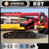 SANY Brand pile machine SR150C rotary drilling rig for sale
