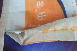 Alibaba china cheapest dog/cat food packaging zipper bag