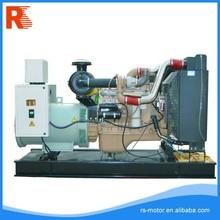 Cheap high quality 125kva cummins diesel generator price