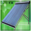 Solar Keymark, Vacuum Tube Heat Pipe Solar Collector